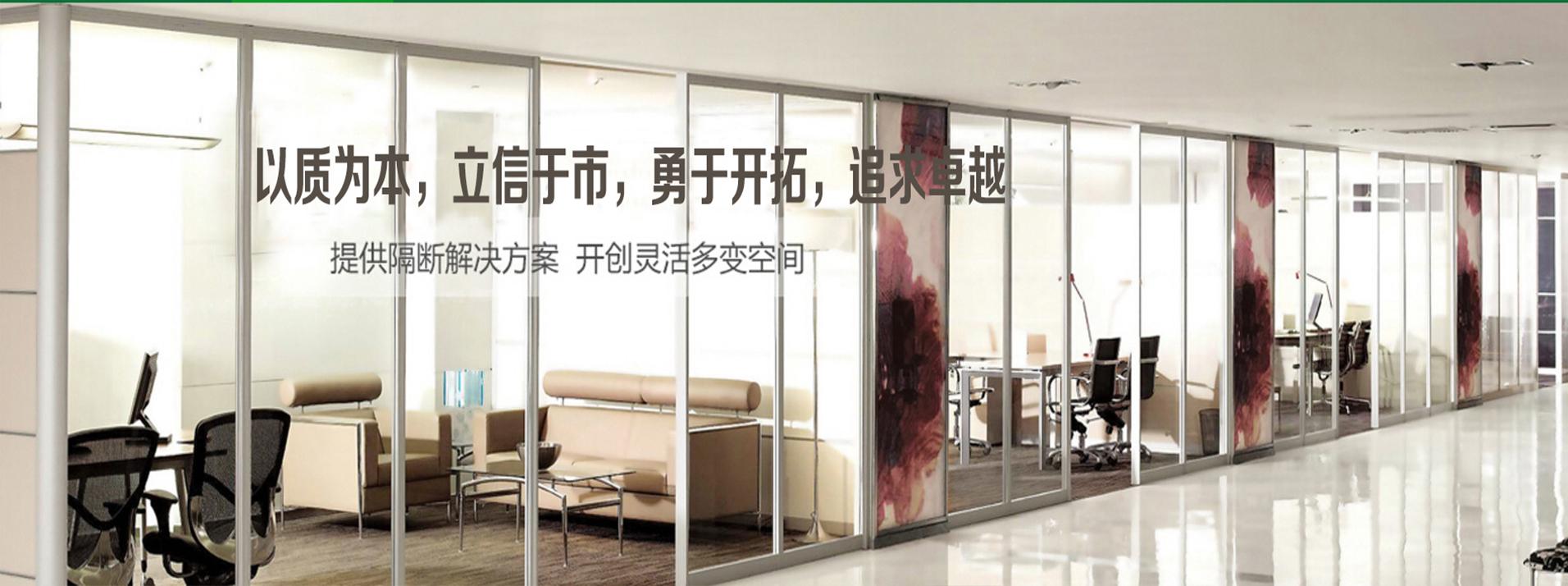 新疆玻璃隔断